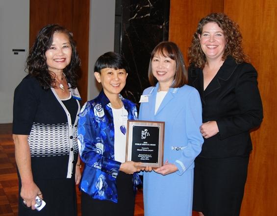 2009 Public Service Award Winners